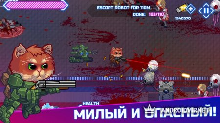 Armored Kitten: Cats vs. Zombies