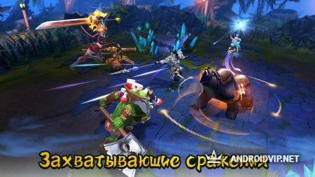 Тайцзи панда: Герои - 3d игра