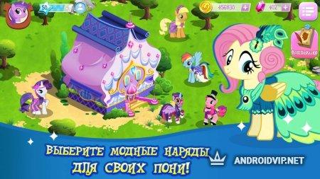 MY LITTLE PONY: Магия Принцесс
