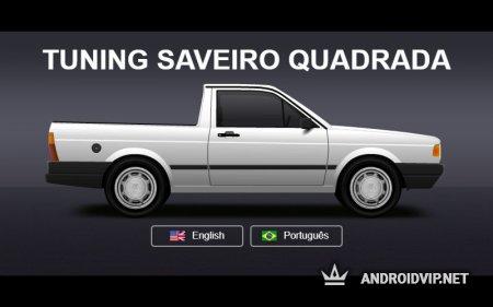 Tuning Saveiro Quadrada