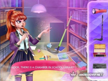 Секретная средняя школа 6 - Тайна библиотеки
