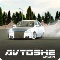 Avtosh: 2 Charx
