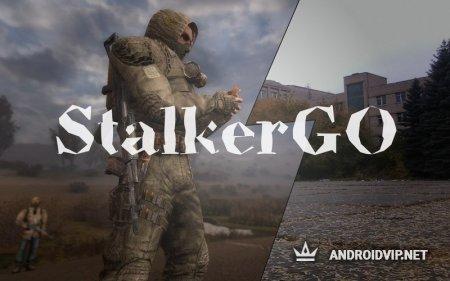 Stalker GO