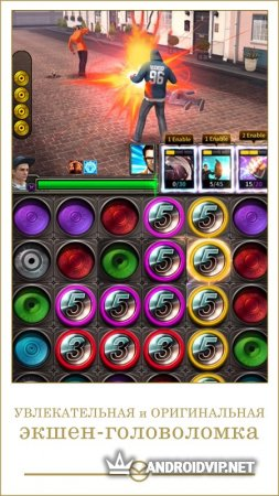 Kingsman : The Golden Circle Game