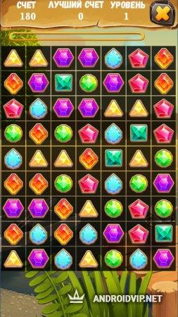 Алмазики - три в ряд