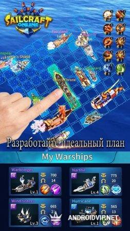 SailCraft