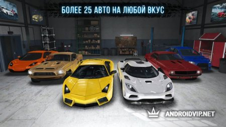 Top Cars Drift Racing