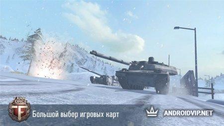 Tank Force: Онлайн Игра