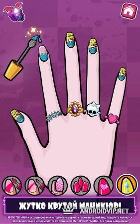 Monster High: Салон красоты
