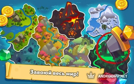 Hustle Castle: Fantasy Kingdom