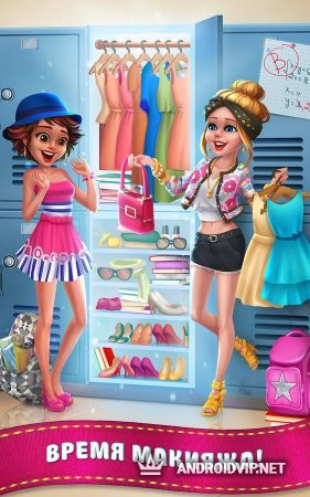 Модница в школе – Макияж и наряды для друзей