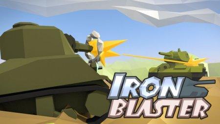 IronBlaster : Онлайн-танковая битва