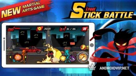 Stick Street Battle