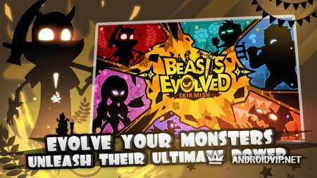 Beasts Evolved: Skirmish