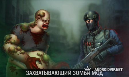 Crime Revolt