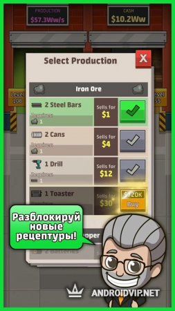 Idle Factory Tycoon