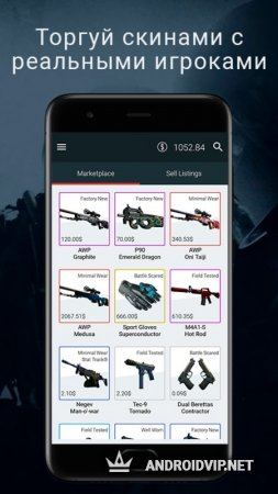 Case Opener Ultra - Online Marketplace and Jackpot