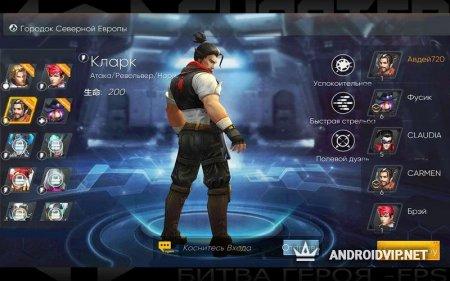 Shooter Of War-FPS: Битва героя