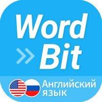 Wordbit- Английский язык (на блокировке экрана)