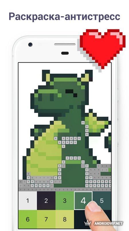 Скачать Pixel Art - Раскраска по номерам на Андроид