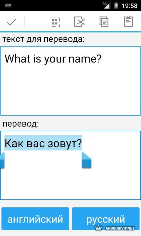 Вконтакте добро пожаловать вход на мою страницу через номер и пароль