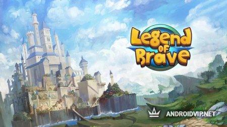 Legend of Brave