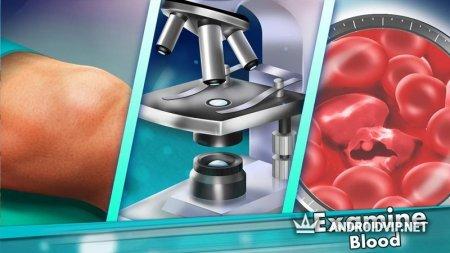 Менеджер больницы - Доктор и хирургия