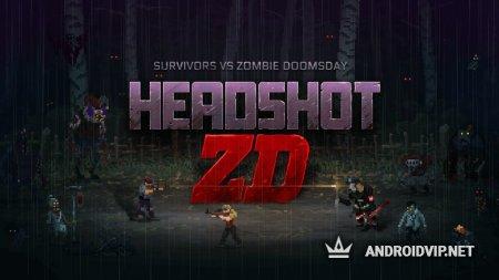 Выжившие vs Зомби, Конец света