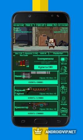 Pocket Fallout