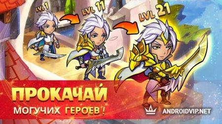 Mighty Party: Клэш Героев
