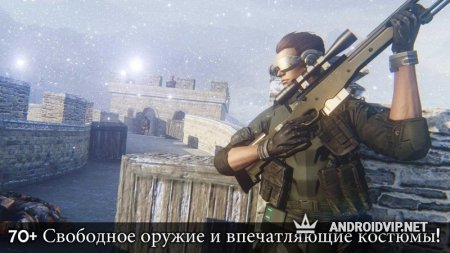 Силовой шторм (Force Storm: FPS Shooting Party)