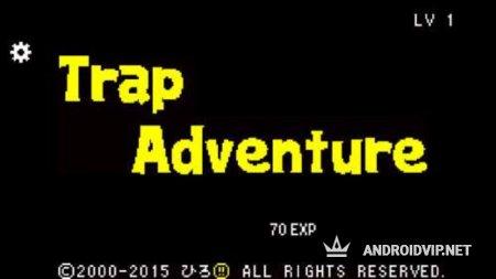 Trap Adventure