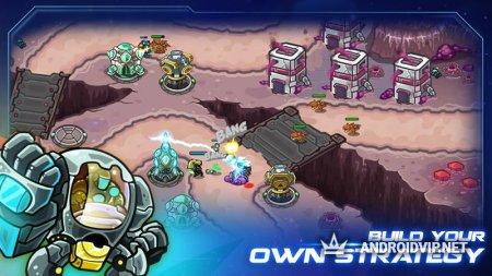 Galaxy defense: Lost planet