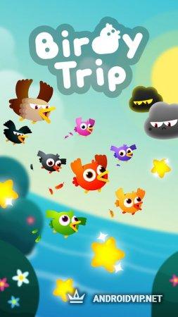 Birdy Trip