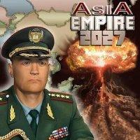 Азия Империя 2027