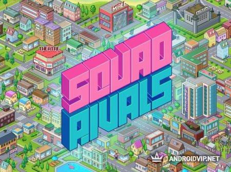 Squad Rivals
