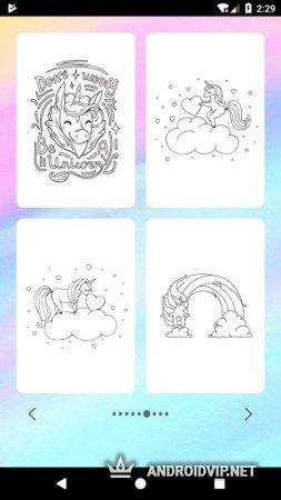 Единорог Игра Раскраски