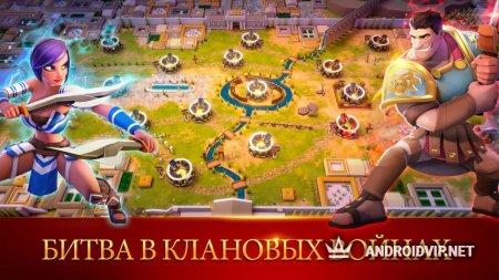 Gladiator Heroes: Clan War Games - Гладиаторы герои