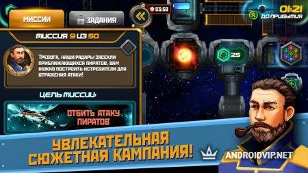 Симулятор Космической Станции