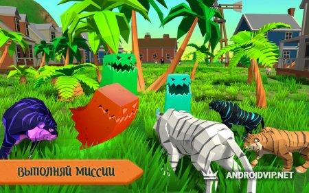 Симулятор тигра 3D