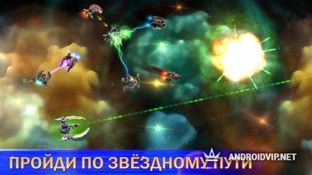 Космические рейнджеры Наследие