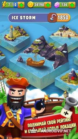Дурак: Карта Пирата