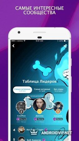 Amino Undertale русском языке