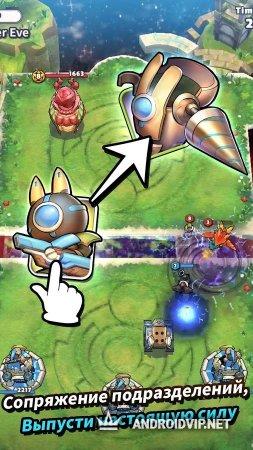 Omega Force: Защита башен в бою