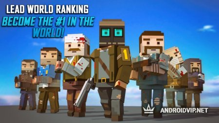 URB: Last Pixels Battle