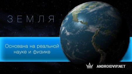 TerraGenesis - Космическая колония