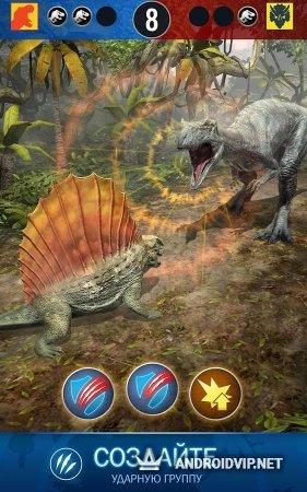 Jurassic World К жизни