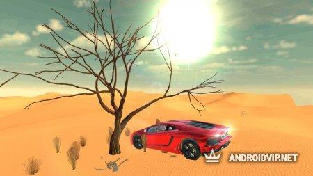 Aventador Drift Simulator 2