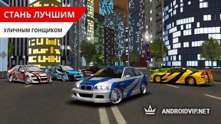 Уличные гонки / Street Racing