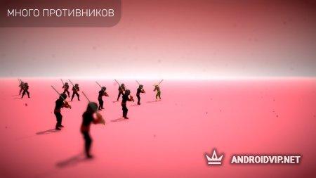 A Way To Slay - Пошаговая Кровавая Битва